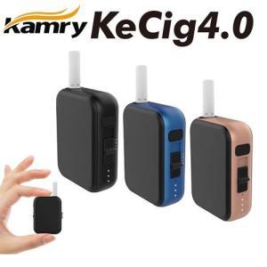 アイコス互換品 Kecig 4.0  kamry  送料無料 日本語説明書付 電子タバコ|jct-vape