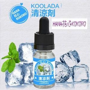 メンソール 清涼剤   KOOLADA 電子タバコ リキッド 添加剤 フレーバー DIY 調整用|jct-vape