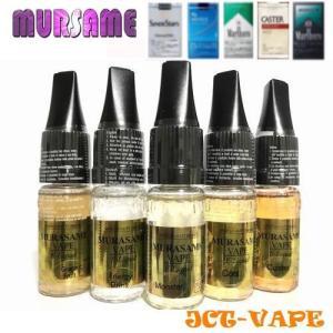 リキッド 電子タバコ たばこ 風味  MURASAME 村雨 安全 安心 分析済|jct-vape