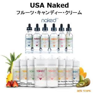 Naked100 ネイキッド リキッド フルーツ 系 フレーバー 電子タバコ USA 60ml  大容量 VAPE|jct-vape
