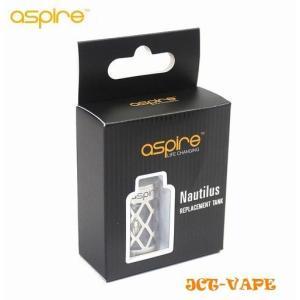 Nautilus アトマイザー ステンレス チューブ メッシュ タンク ASPIRE 正規品 ノーチラス 電子たばこ