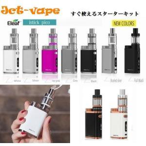 Eleaf iStick Pico スターターキット 電池 + リキッド + 日本語説明書 付 電子タバコ|jct-vape