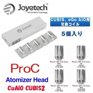 ●商品詳細  Joyetech ProC-BF Series Heads coil メーカー:Joy...