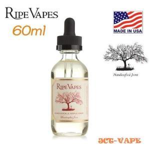 Ripe Vapes Honeysuckle Apple Crisp リキッド VAPE 電子タバコ 大容量 60ml jct-vape