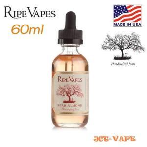 Ripe Vapes Pear Almond リキッド VAPE 電子タバコ 大容量 60ml jct-vape