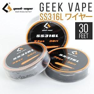 SS316L ワイヤー GEEK VAPE  30 Feet  26ga 28ga 24ga 電子タバコ RBA DIY|jct-vape