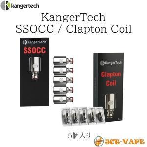 Kangertech SSOCC Coil コイル 5pcs 0.5Ω 電子タバコ|jct-vape