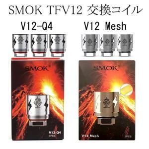Smok TFV12 アトマイザー 交換コイル Q4 V12 Mesh 3pcs 電子タバコ|jct-vape
