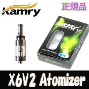 Kamry X6V2 交換用アトマイザー カムリ エックス シックス ブイ ツー 正規品 VAPE|jct-vape