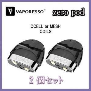 Vaporesso Renova Zero Pod ベイパレッソ レノバ ゼロ 専用ポッド 2個セット  電子タバコ|jct-vape