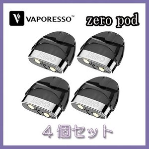 Vaporesso Renova Zero Pod ベイパレッソ レノバ ゼロ ポッド 4個セット 電子タバコ|jct-vape