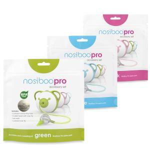 【部品セット】Nosiboo Pro用アクセサリーセット  花粉 風邪 鼻水|JCT メディカルショップ
