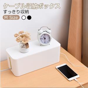 【仕様】 商品サイズ:約 幅32×奥行13.5×高さ13cm 重量:約 450g 素材:プラスチック...
