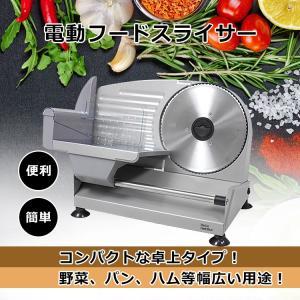 【仕様】 定格電圧:AC100V 50/60Hz 定格消費電力:110W(最大消費電力:150W) ...