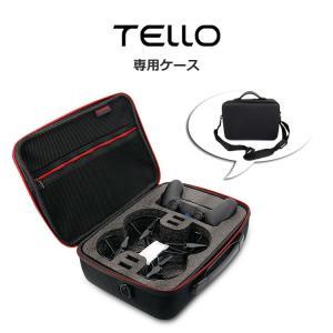 DJI Tello 専用ケース 収納バッグ 持ち運び ドローン 本体 GameSir T1dコントロ...