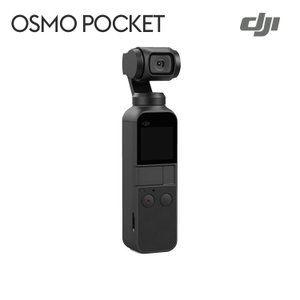 DJI史上最小の3軸スタビライザーを搭載する高性能でコンパクトサイズなOsmo Pocketは、すべ...
