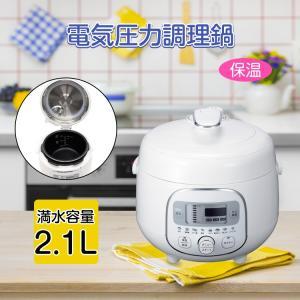 【製品仕様】 外形寸法:約 W24.7xD27.3xH24.5cm 重量:約 3kg 定格:AC10...