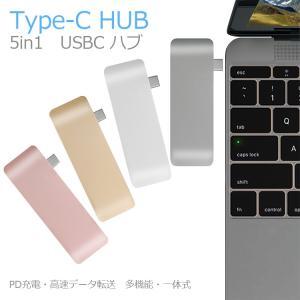 TypeC ハブ USB-C ハブ 5in1 タイプc 変換アダプター usb Type-C Hub HDMI 多機能 USB 3.0 ハブ&2ポート microSD/SDカードリーダー 急速充電 高速データ転送