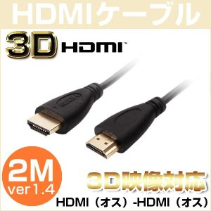【仕様】 ■対応機種:HDMIの入力端子を持つAV機器・ゲーム機・PC周辺機器 ■規格:HDMI(オ...