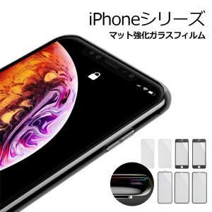 【仕様】 素材:ガラスフィルム 対応機種:iphoneXS Max・iphoneXR・iphoneX...