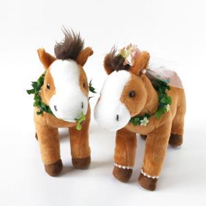 ポニー 馬 結婚式 ぬいぐるみ ウェディングドール jd-bridal