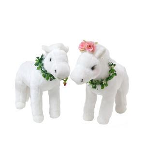 ウマホワイト、白馬、ホース、horse、結婚式 ぬいぐるみ  jd-bridal