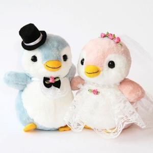 パステルペンちゃん 結婚式ぬいぐるみ パステル ペンギン ぺんぎん ウェルカムドール ウェディングドール 人形 jd-bridal