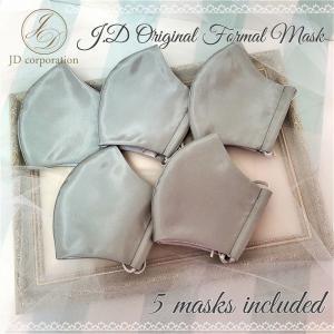 フォーマルマスク(5枚入り) 男性用 結婚式用マスク ブライダルマスク ウェディングマスク 【送料無料】【ゆうパケット】 jd-bridal