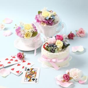 カップ&ソーサー・ティーカップアレンジ 不思議の国のアリスのティーパーティーグッズ 造花 シルクフラワー プリザ|jd-bridal