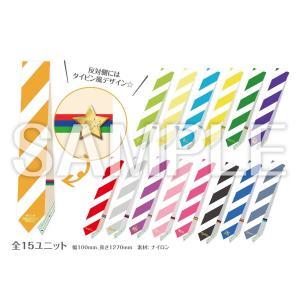 リボンスカーフ DRAMATIC STARS|jd-store