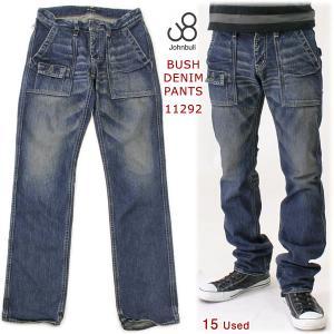 JOHNBULL BUSH DENIM PANTS (ブッシュ・パンツ)|jeans-akaishi