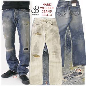 JOHNBULL HARD WORKER JEANS(ハードワーカー・ジーンズ)|jeans-akaishi