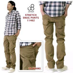 JOHNBULL[ジョンブル] STRETCH SNUG PANTS(ストレッチスナッグパンツ)|jeans-akaishi