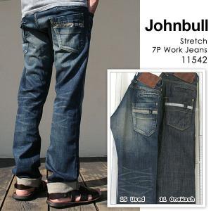 JOHNBULL[ジョンブル] ストレッチ7ポケットワークジーンズ|jeans-akaishi