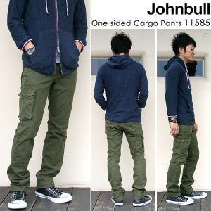 JOHNBULL ジョンブル ワンサイデッド カーゴ パンツ 11585 サイズ : S/M/L/LL カラー:ブラック・オリーブ・カーキ|jeans-akaishi