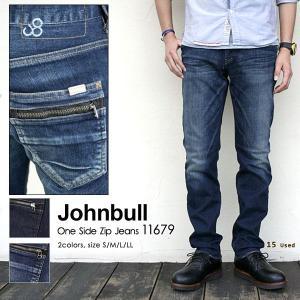 Johnbull ジョンブル メンズ ワンサイド ジップ ジーンズ 11679 デザイン ストレッチ デニム|jeans-akaishi