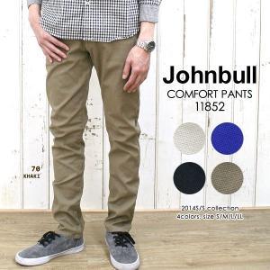 Johnbull(ジョンブル/Men's)コンフォートパンツ(11852) 2014S/S新作≡送料無料≡|jeans-akaishi