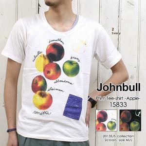 Johnbull(ジョンブル/Men's) プリントTシャツ アップル(15833) 2013S/S新作|jeans-akaishi