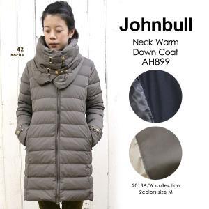 Johnbull(ジョンブル/Ladies) ネックウォームダウンコート(AH899) 2013A/W新作≡送料無料≡|jeans-akaishi