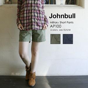 Johnbull(ジョンブル/Ladies) CNオックスミリタリーショーツ(AP100) ≡送料無料≡2012A/W新作|jeans-akaishi
