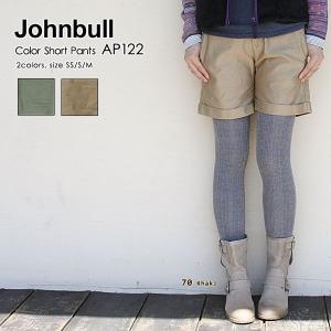 Johnbull(ジョンブル/Ladies) ライトモールスキンカラーショーツ(AP122) ≡送料無料≡2012A/W新作|jeans-akaishi