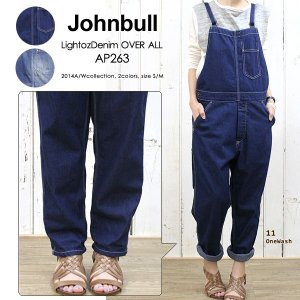 Johnbull サロペット レディース ライトオンス デニム オーバーオール デニムサロペット (AP263) ≡送料無料≡|jeans-akaishi