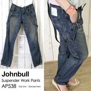Johnbull ジョンブル レディース サスペンダー ワーク パンツ (AP538) ≡裾直し無料≡ ≡新色「3:ナチュラル」登場!≡|jeans-akaishi