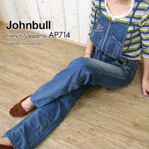 Johnbull(ジョンブル/Ladies) フレンチサロペット(AP714)≡送料無料≡|jeans-akaishi