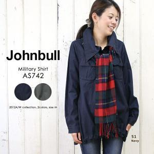 Johnbull(ジョンブル/Ladies) ミリタリーシャツ(AS742) 2012A/W新作≡送料無料≡|jeans-akaishi