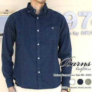 BARNS OUTFITTERS バーンズ アウトフィッターズ メンズ 小衿 BD オックス長袖シャツ ボタンダウン (BR-4965)|jeans-akaishi