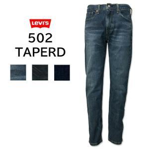品番:29507 素材:綿99% ポリウレタン1%  裾上げをご希望のお客様は備考欄にご希望の股下の...