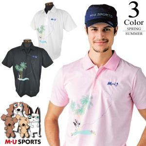 期間限定クーポン配布中 MUスポーツ ゴルフウェア 半袖シャツ (48/50/52寸:メンズ) 春夏...