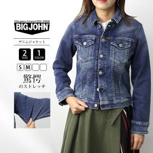 ビッグジョン デニムジャケット レディース BIGJOHN Gジャン ストレッチ 岡山ジーンズ 日本製 国産デニム BJL601F jeans-yamato