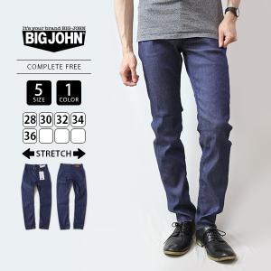 ビッグジョン デニム 暖パン ジーンズ デニムパンツ ジーパン 秋冬 防寒 保温 ウォームストレート BJM105J-1|jeans-yamato